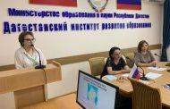 В ДИРО обсудили профилактику суицидальных тенденций в образовательных организациях