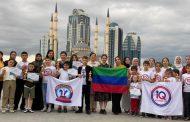 На чемпионате мира по ментальной арифметике Магарамкентский район занял 5 призовых мест