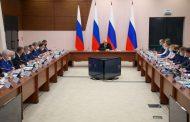 Сергей Меликов принял участие в совещании под руководством Михаила Мишустина по вопросу развития СКФО