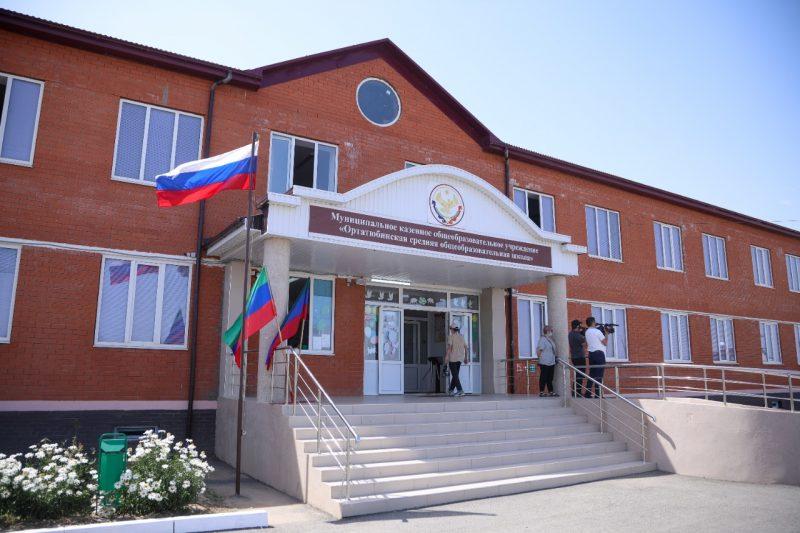 Сергей Меликов Ногайский район