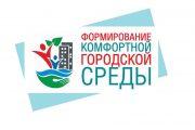 Определены главные объекты для благоустройства в Дагестане