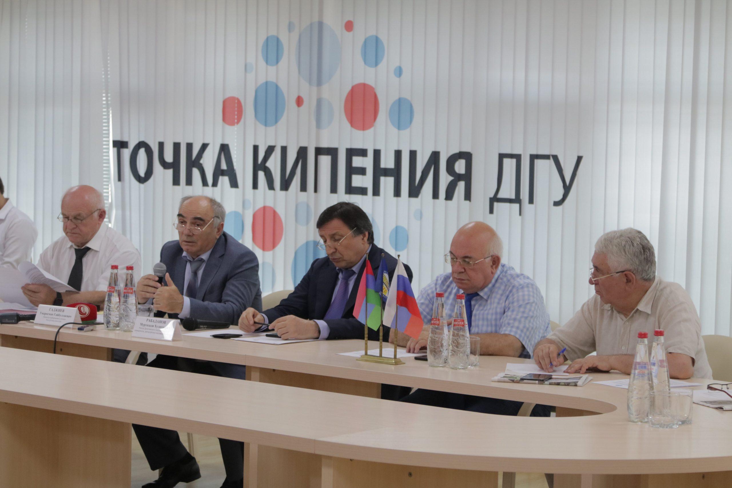 Глава мининформа Дагестана встретился со студентами и преподавателями ДГУ