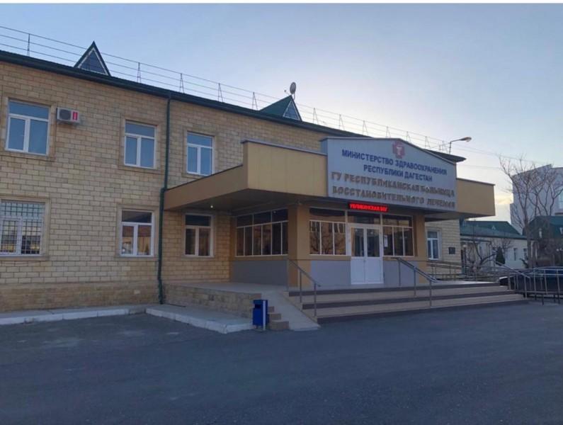 Республиканская больница восстановительного лечения возобновила прием пациентов с COVID-19