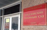 Сын экс-премьера Дагестана Мухтара Меджидова оправдан по делу об убийстве студентки МГИМО