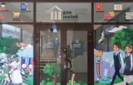 Итоги реализации проекта «история Дагестана 2.0» подвели в Доме Знаний