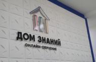 Разработка тематического плана по проекту «История Дагестана 2.0»