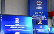 Делегация из Дагестана принимает участие в XX съезде «Единой России»