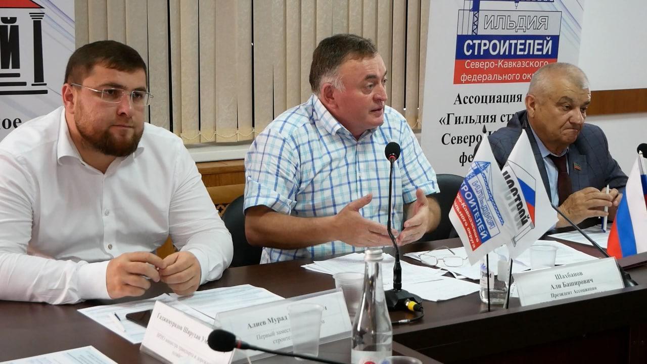 В Гильдии строителей СКФО обсудили проблемы строительной отрасли и вопросы ее развития