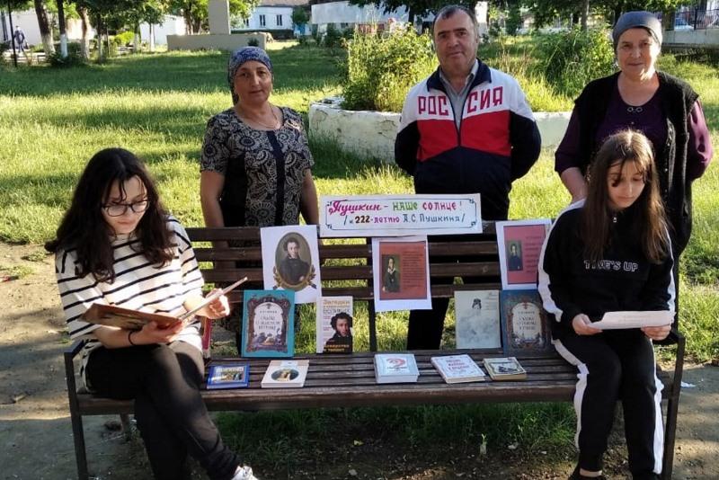 Международную акцию «Читаем Пушкина вместе» поддержали в Кайтагском районе
