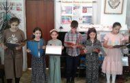 Поэтический марафон, приуроченный ко Дню России, прошел в Кайтагском районе