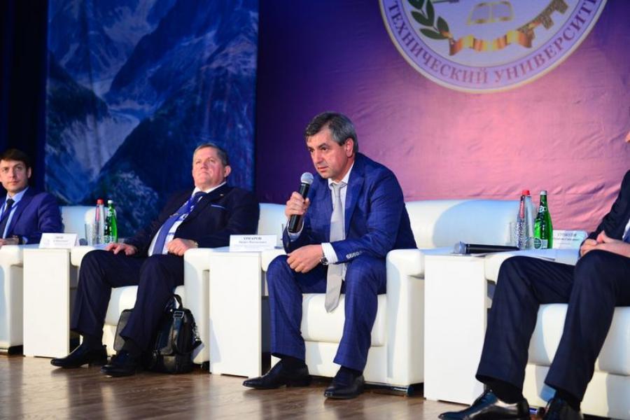 В Дагестане стартовал экспертный форум «Северный Кавказ – 2030: развитие территорий»