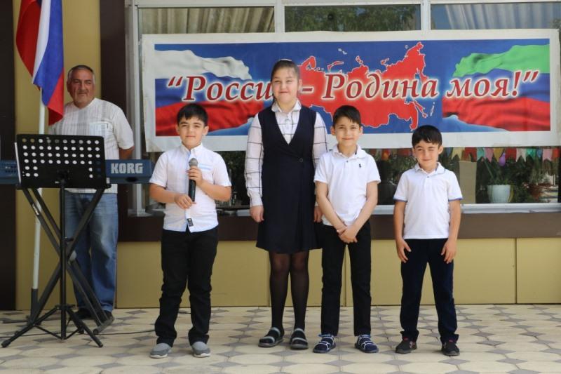 В Кайтагском районе торжественно отметили День России
