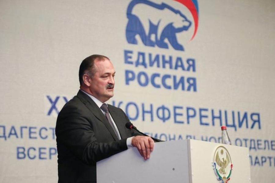 Сергея Меликова избрали секретарем регионального отделения «Единой России»