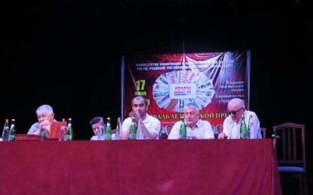 В Дербенте прошел I фестиваль лезгинской прессы