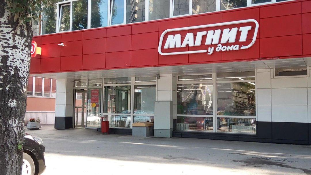 «Магнит» начал сотрудничать с 17 производителями из Дагестана