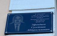 В Каспийске прошло открытие мемориальной доски Сулейману Эфендиеву