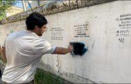Сотрудники ЦУР РД присоединились к акции «Сообщи, где торгуют смертью»
