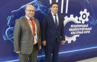 Делегация Дагестана приняла участие в экономическом саммите KazanSummit 2021