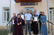 Глава Ботлихского района поздравил работников отделений почтовой связи с профессиональным праздником