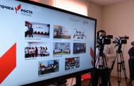 Цифровые образовательные ресурсы внедряются в Дагестане