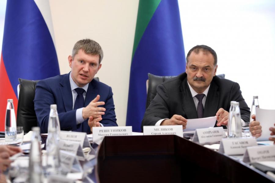 Максим Решетников: Дагестан – один из самых недоинвестированных регионов РФ