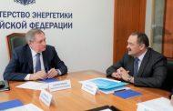 Сергей Меликов обсудил с главой минэнерго России вопрос улучшения качества электроснабжения дагестанцев
