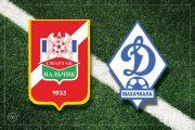 Махачкалинское «Динамо» выбыло из розыгрыша Кубка, проиграв в Нальчике