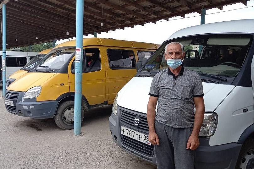 Водитель маршрутки Хасавюрт - Махачкала: «Если я уйду даже на двухнедельный карантин, моей семье не на что будет купить даже хлеб»