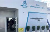 Испытания самолета из композитных материалов концерна КЭМЗ запланированы на осень этого года
