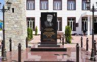 В дагестанском селе Бамматюрт открыли мемориальный комплекс памяти Ахмата-Хаджи Кадырова