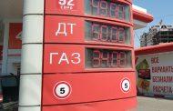 Вот такие СУГи. Почему на автозаправках взлетели цены на газ