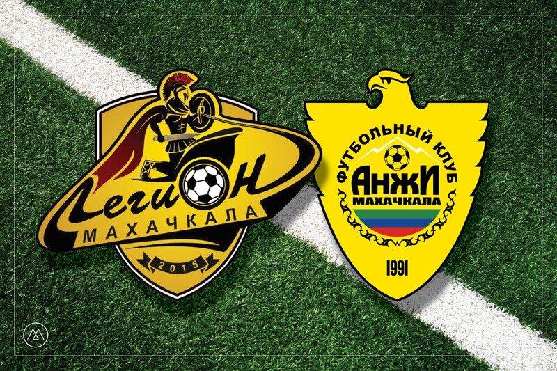 «Легион» обыграл «Анжи» и вышел в элитный раунд Кубка России