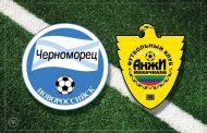 «Анжи» проиграл в Новороссийске, но сохранил лидерство в первой группе