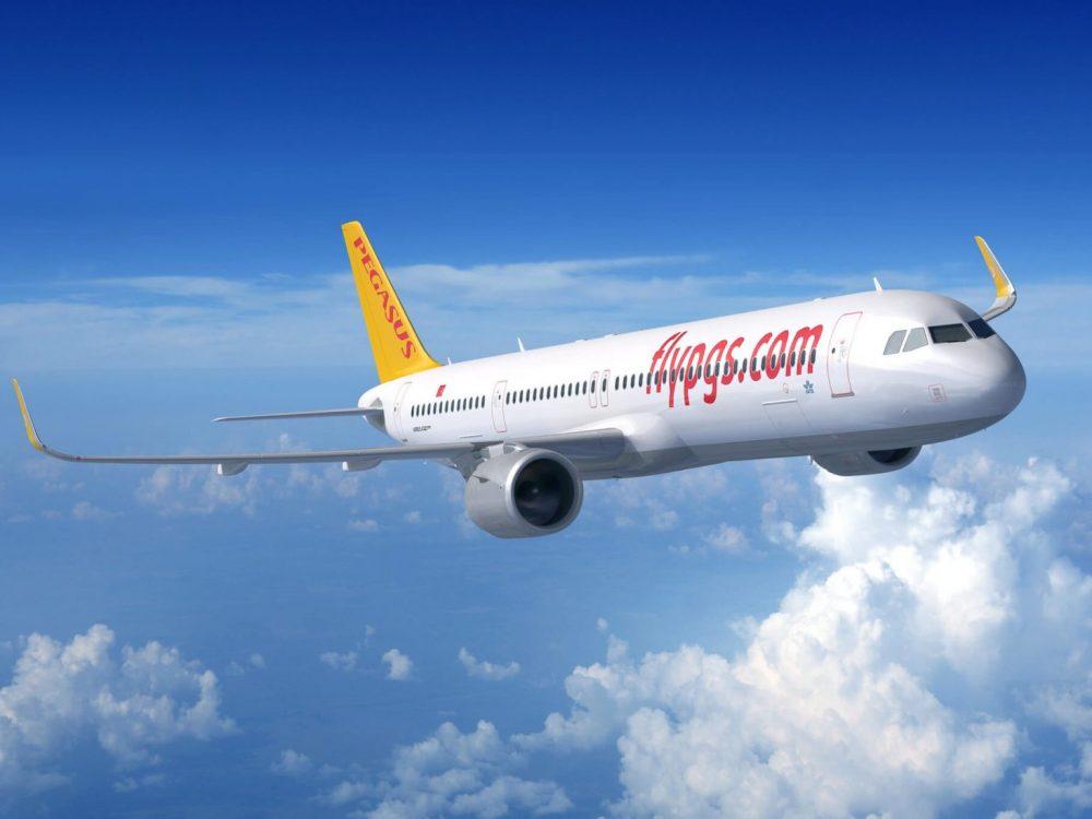 Еще одна авиакомпания откроет регулярные рейсы из Махачкалы в Стамбул