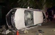 В Кизляре и на дороге в Крайновку в результате двух ДТП погибли три человека