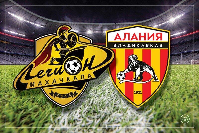 «Легион» проиграл «Алании» в Кубке России, дважды ведя в счете по ходу матча