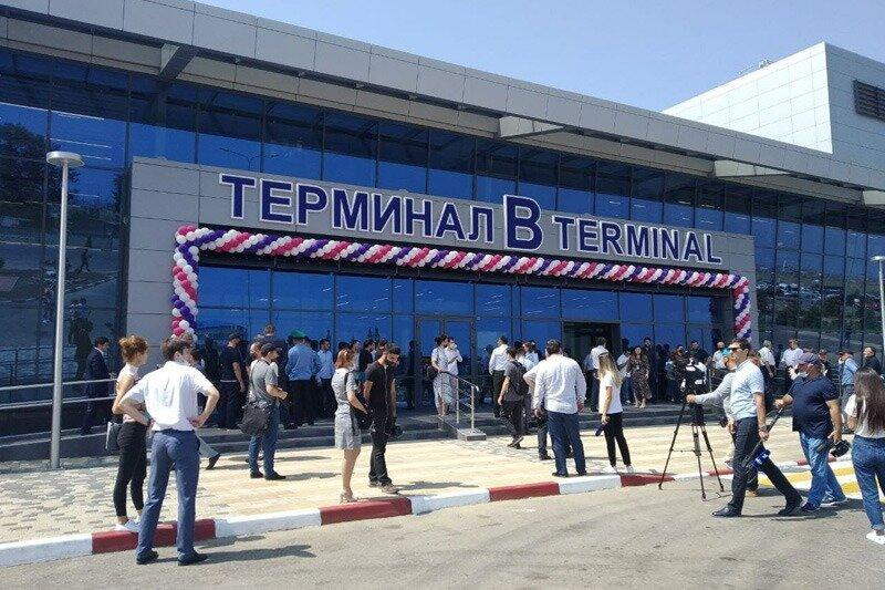 В аэропорту Махачкалы открылся новый международный терминал
