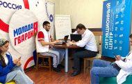 В Ситуационный центр поступают сообщения о ходе голосования