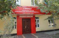 Финансовые нарушения на сумму 34 млн рублей нашли в аграрном колледже