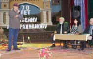 В Хивском районе отметили 70-летие писателя Гусейна Абдурахманова