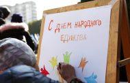 День единства народов Дагестана объявлен нерабочим днем