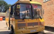 В Хасавюрте не могут найти водителя для школьного автобуса