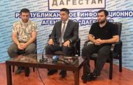 Молодежный форум «Каспий-2021» пройдет в Избербаше