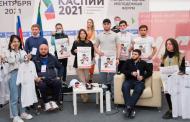 Участники форума «Каспий-2021» встретились с победителями и призерами Игр в Токио