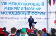 Сергей Меликов открыл VIII Международный межрелигиозный молодежный форум