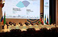 Дагестанская делегация принимает участие в Каспийском медиафоруме в Астрахани