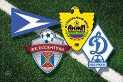 «Анжи» проиграл «Чайке», «Динамо» обыграло «Ессентуки»
