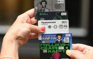 Зарема Бутаева: «Около 7 тысяч дагестанцев уже пользуются «Пушкинской картой»
