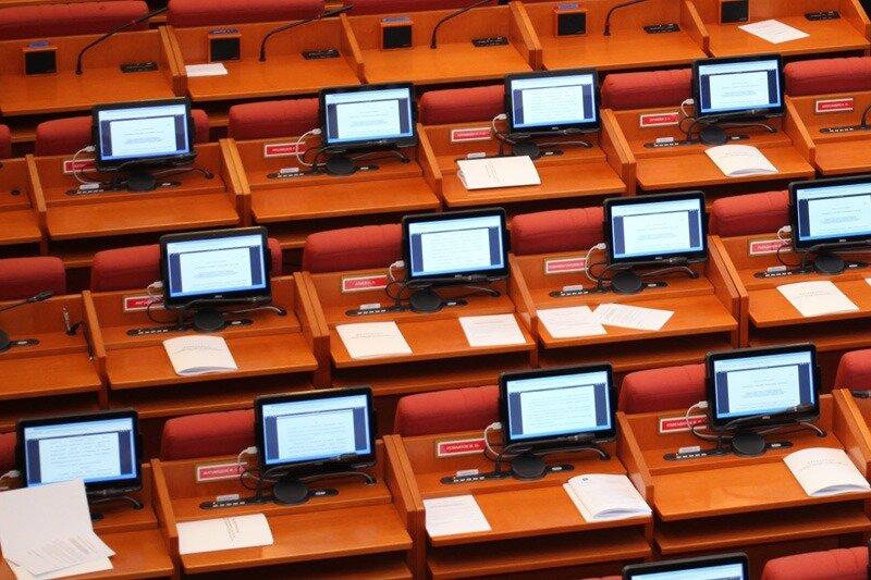 Назначена дата первого заседания Народного собрания Дагестана