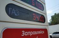 Владельцы АЗС Дагестана не планируют снижать цены на газомоторное топливо